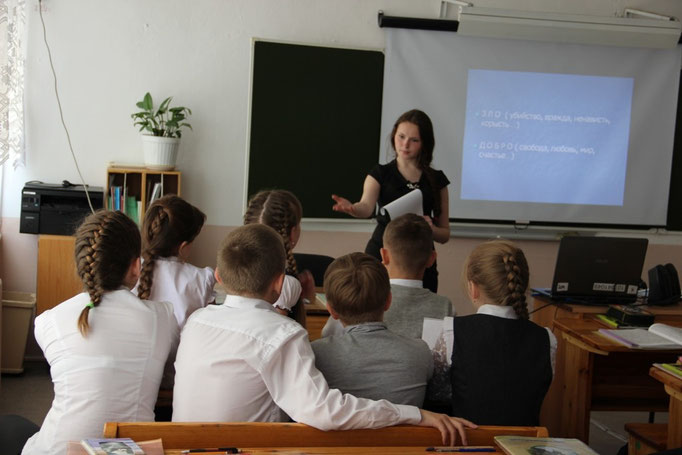 """Куртамышский район профпроба """"Учитель"""""""