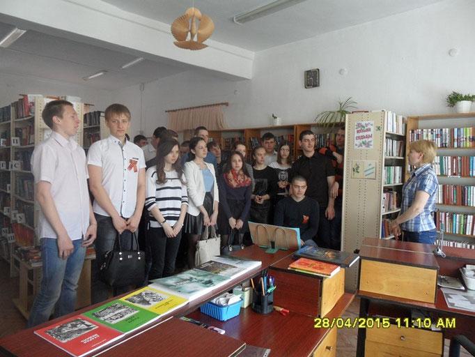 """""""Далматовская СОШ №2"""" профпроба """"Библиотекарь"""""""