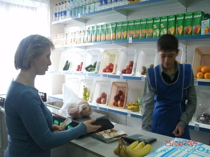 """Сафакулевская СОШ"" профпроба ""Продавец"""