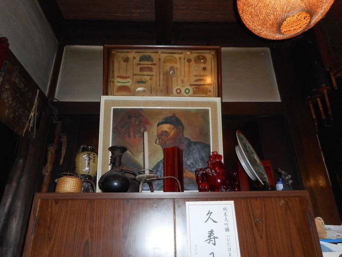 Takayama Gifu
