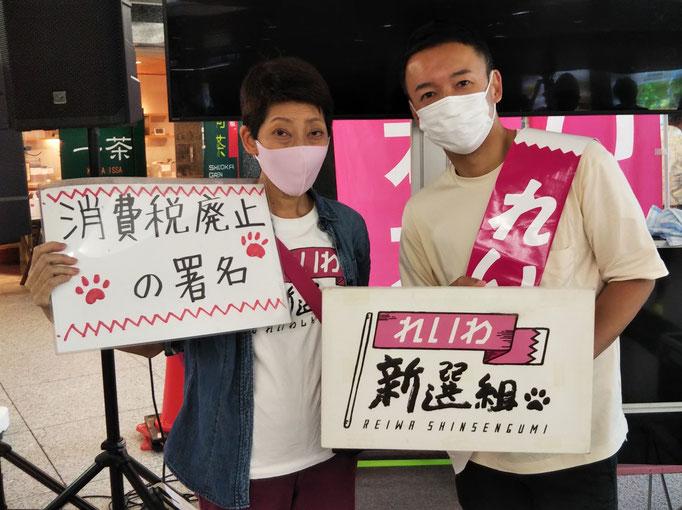 nancykawamuraさん 私の誕生日にふるさとで山本太郎が街宣!となれば「ボラに行く」の一択で新幹線に飛び乗りまして。チラシ配りまくりましたわー。で、念願ツーショットでありんす