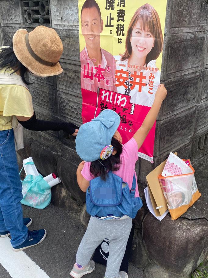 田畑信哉さん こどもの安心の未来を。こどもが安心して暮らせる世の中は、全ての世代に優しい社会です。