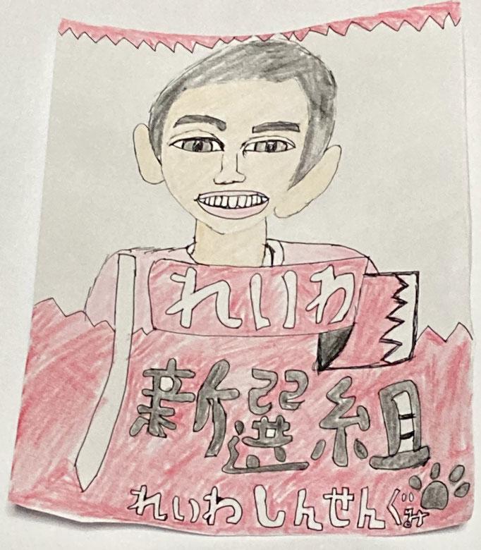 クズの女子しまりんさん 「れいわ新選組ポスター風」れいわ新選組のポスターを、模写してみました。今年初の絵がこれです♫