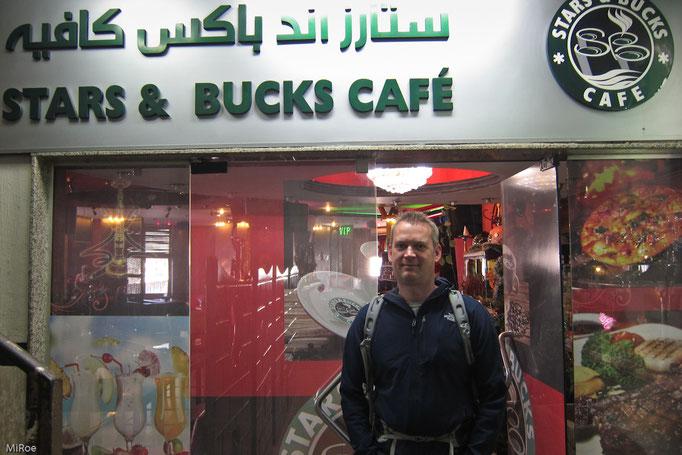 Palästinas Antwort auf Starbucks