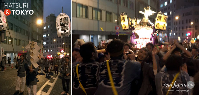 神田祭〈日本橋三・五地区〉五基神輿連合宮入渡御, 浜町一丁目町会