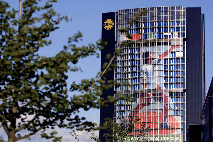 ARAG Zentrale Düsseldorf