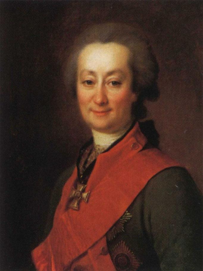 Федор Григорьевич Орлов (1741-1796)-четвертый из пяти братьев Орловых.
