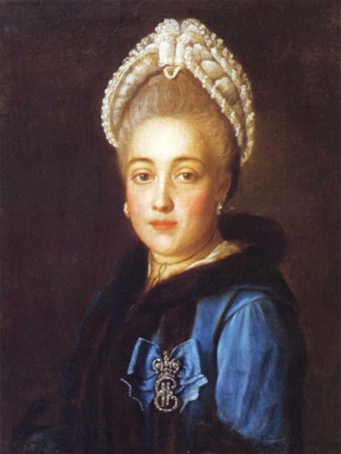 Варвара Петровна Шереметева, в замужестве Разумовская.
