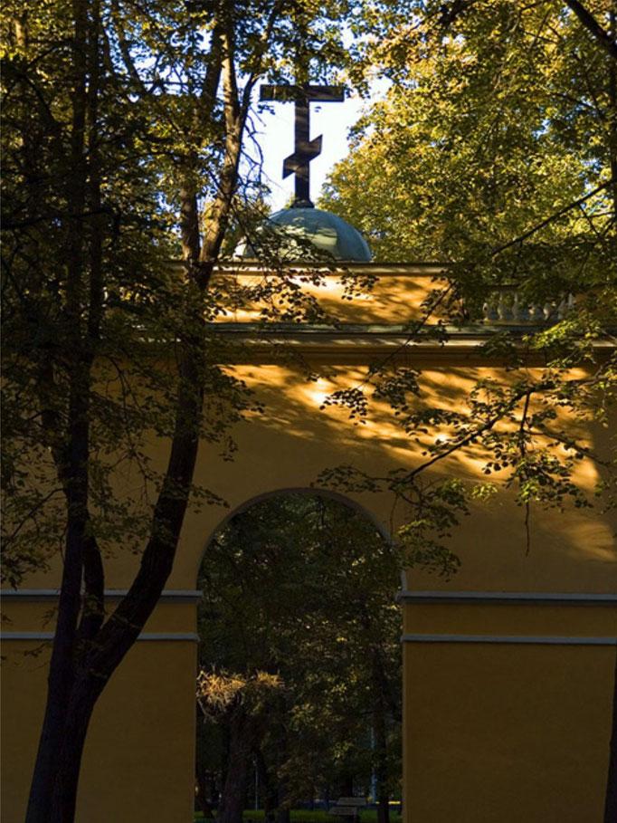 Святые ворота, усадьба Архангельское