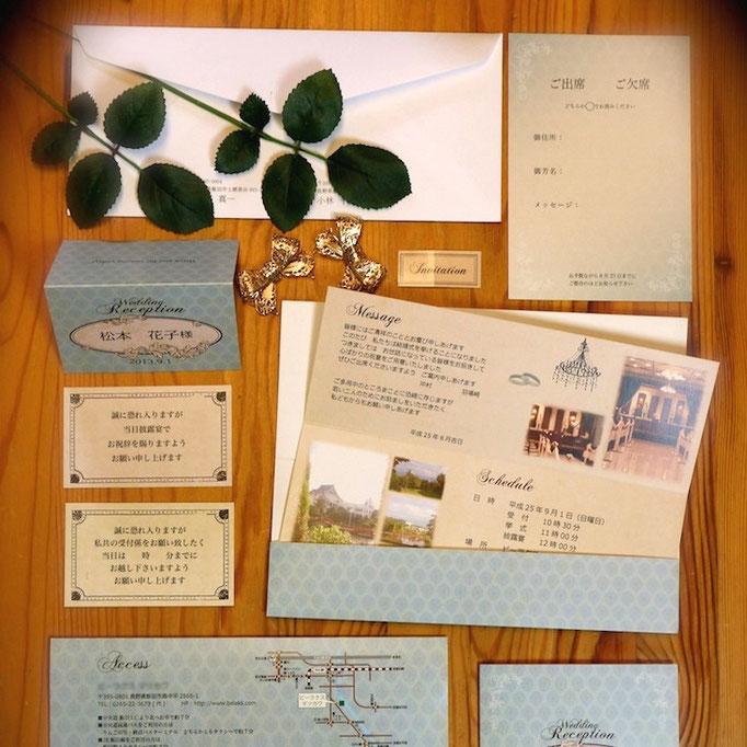 結婚式 オリジナル 招待状2 ワクワクカンパニー