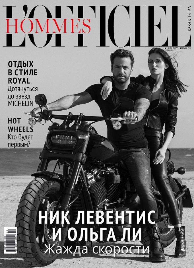 L'OFFICIEL HOMMES COVER