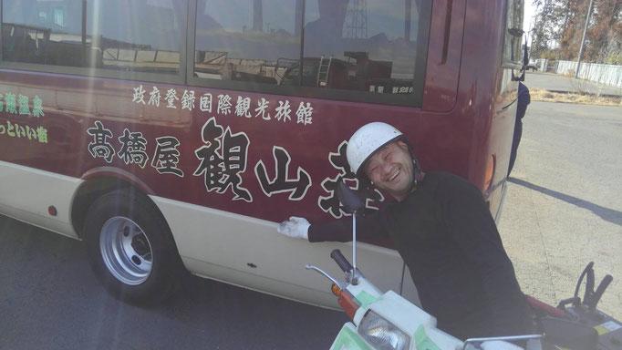 観光バスと男性