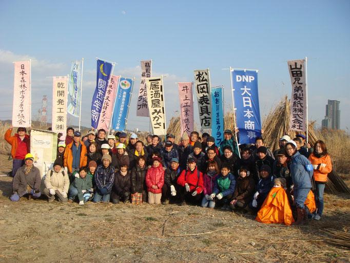 ヨシ刈り祭り 恒例の記念写真