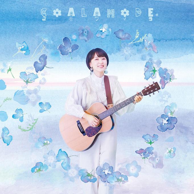 コアラモード.『ネモフィラ』2月17日発売SONY MUSICより