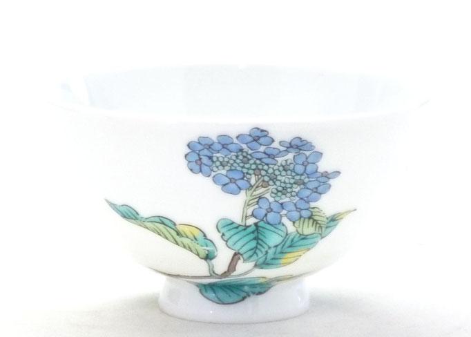 九谷焼 飯碗 磁器 紫陽花 中裏絵