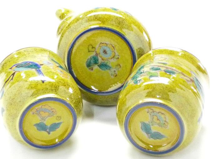 九谷焼【茶器・急須・ティーポット ポット 3点セット】小 黄塗り金糸梅に鳥『裏絵』