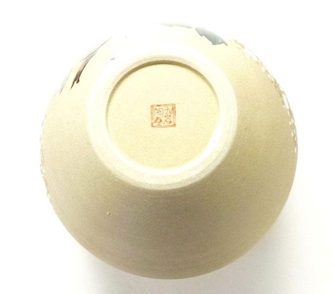 九谷焼通販 おしゃれな花瓶 花器 金箔 牡丹 梅 高台の図