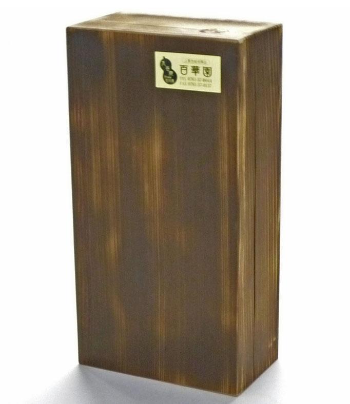【木箱】 九谷焼 風鎮用木箱