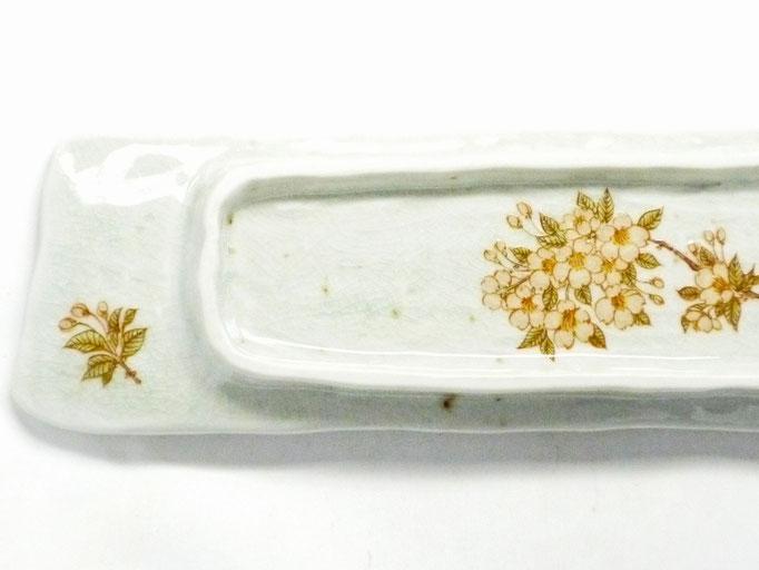 九谷焼【焼き魚用長皿】ソメイヨシノ&しだれ桜【裏絵】
