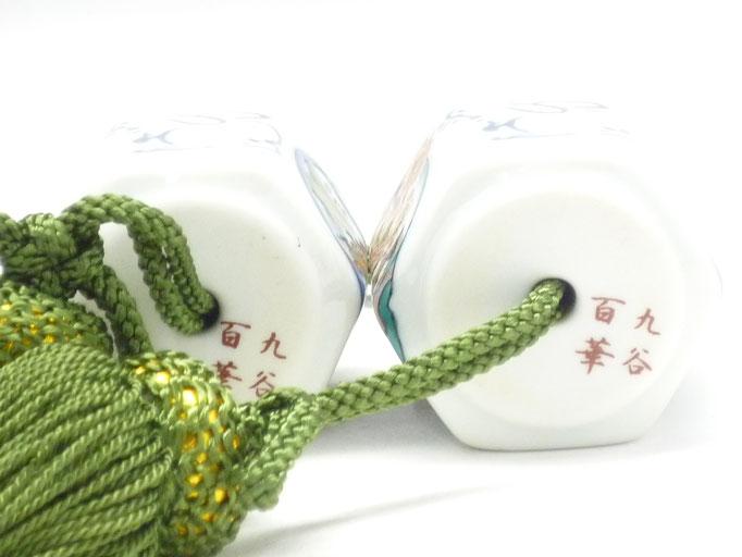 九谷焼【風鎮】白兎 竹梅桜 六角