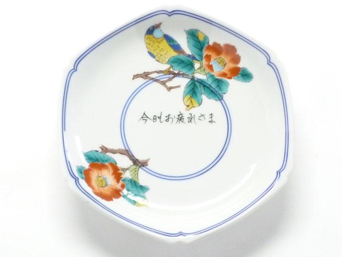 九谷焼通販 おしゃれ 小皿  お皿 和食器 円満皿 椿に鳥 今日もお疲れ様
