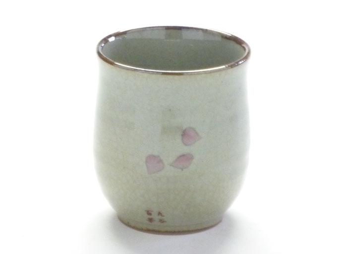 九谷焼通販 お湯呑 湯飲み ゆのみ茶碗 大 ソメイヨシノ 裏絵 後ろの図