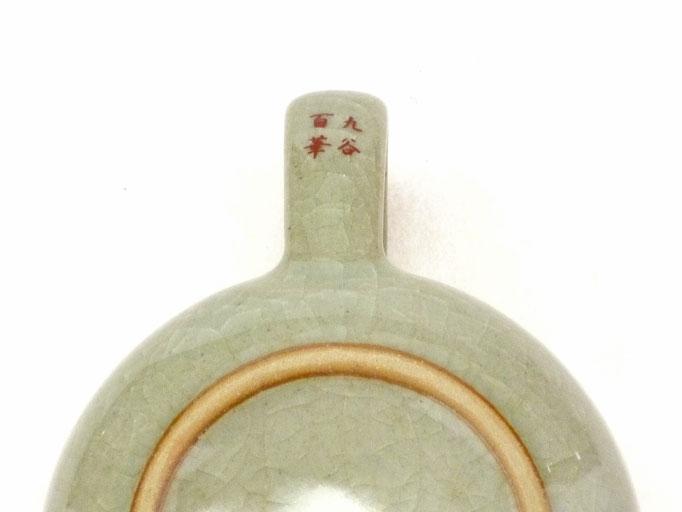 九谷焼通販 おしゃれな急須 茶器 ティーポット 小 白兎なでしこ『裏絵』裏印の図