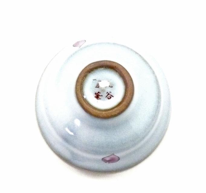 九谷焼通販 おしゃれな盃 ぐい呑み 白兎ソメイヨシノ 裏からの図