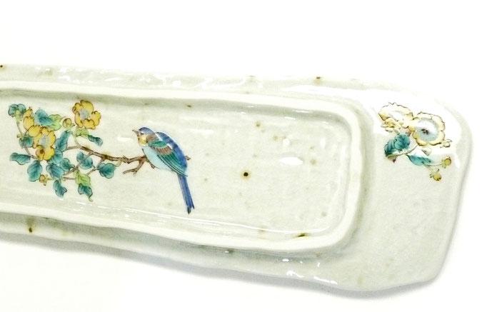 九谷焼【焼き魚用長皿】金糸梅に鳥【裏絵】