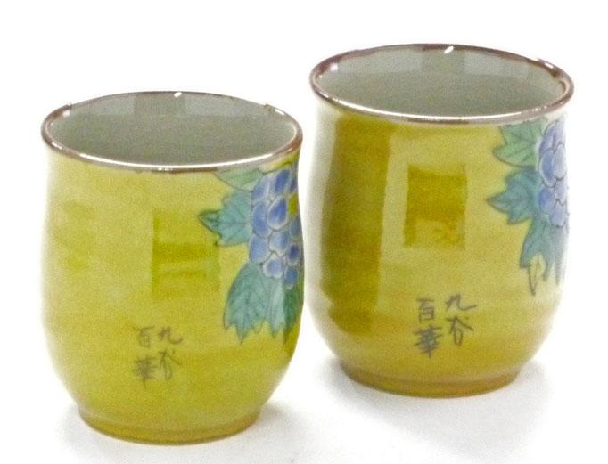 九谷焼【夫婦湯呑】濃い塗り牡丹『裏絵』