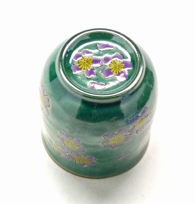 百華園-九谷焼お湯呑 小 グリーン地桜 裏絵