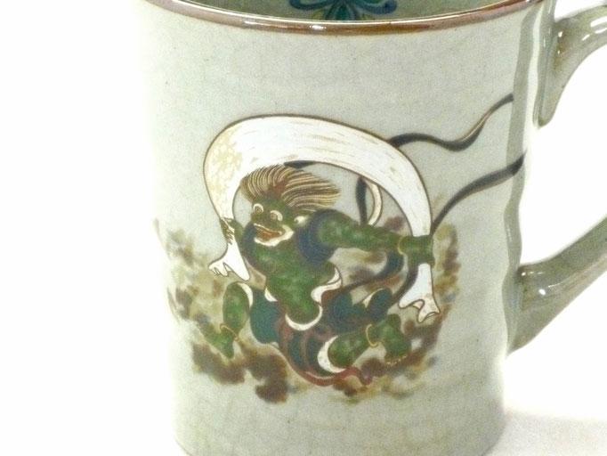 九谷焼マグカップ マグ 風神雷神 裏絵
