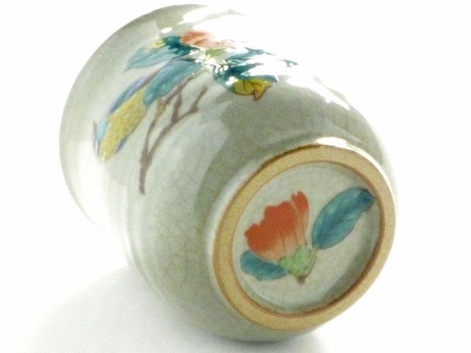 九谷焼『お湯呑』大 椿に鳥『裏絵』