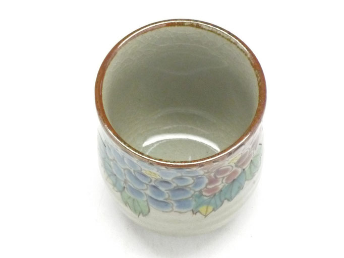 九谷焼【お湯呑】小 色絵牡丹【裏絵】