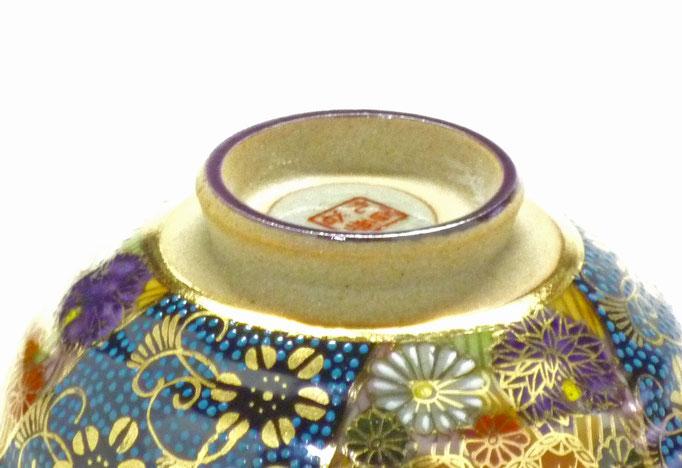 九谷焼通販 おしゃれ ギフト 飯碗 ご飯茶碗 ちゃわん 大 青粒+金花詰 ハート(傑作)