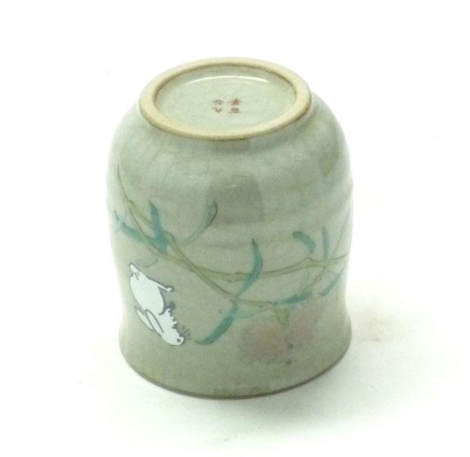 百華園-九谷焼お湯呑 大 白兎なでしこ
