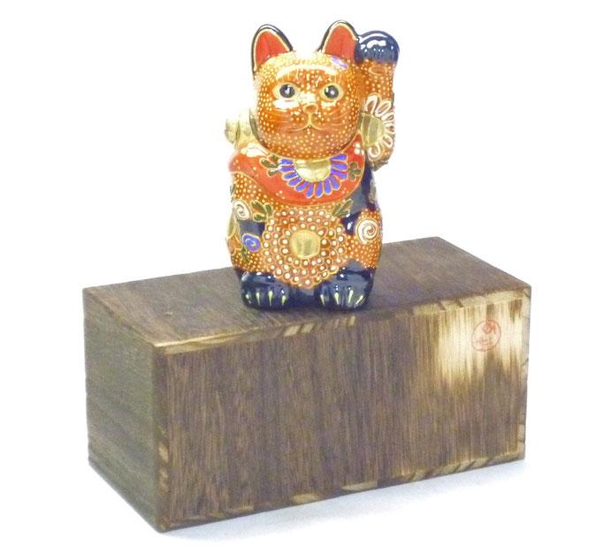 九谷焼 招き猫 デコ盛4号(千客万来)