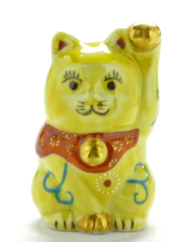 九谷焼【チビ招き猫】黄色唐草2号(千客万来) 木箱入り