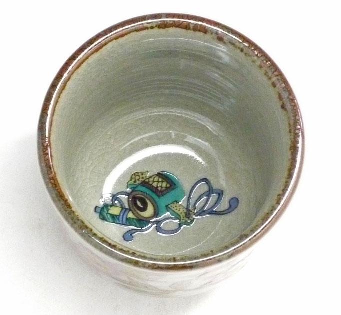 九谷焼 三つ足湯呑 ソメイヨシノ 中裏絵