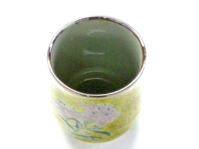九谷焼『お湯呑』小 なでしこ黄塗り『裏絵』