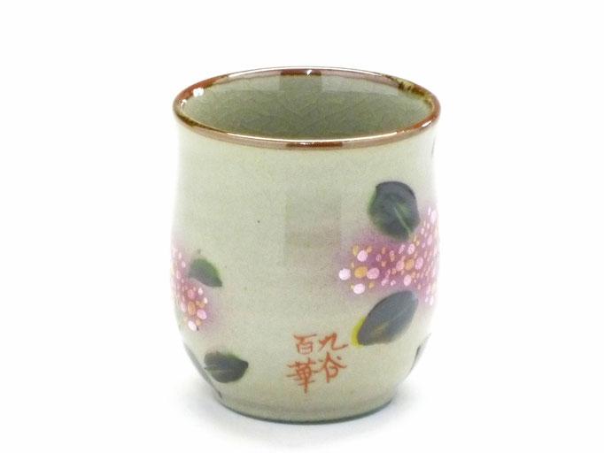 九谷焼【お湯呑】小 がく紫陽花『裏絵』