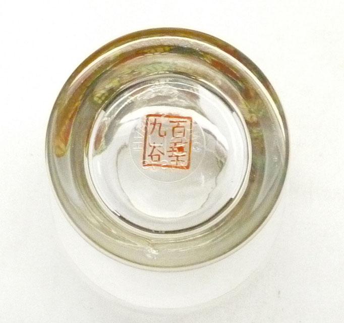 九谷焼【ビアカップ・ビアグラス】ガラスのお殿様・お姫様気分(金花詰)『木箱入り』