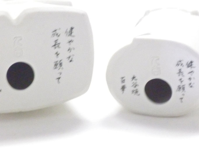 九谷焼 雛人形 お雛様 初節句 ホワイト 立雛 5.5号 裏書 木箱台付 裏書の図