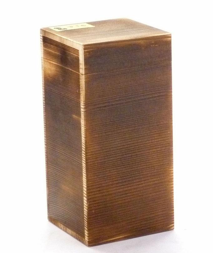 【木箱】 九谷焼ビアグラス単品用木箱