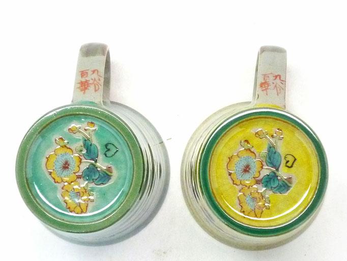 百華園-九谷焼ペアマグカップ金糸梅に鳥 緑&黄塗り 裏絵