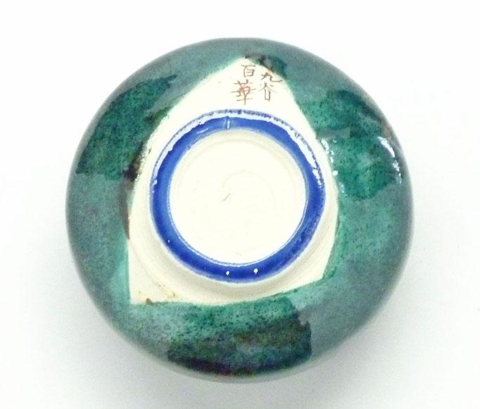 九谷焼【抹茶碗】宝尽くし 緑塗り