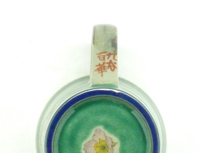 九谷焼 マグカップ ソメイヨシノ緑塗り 裏絵