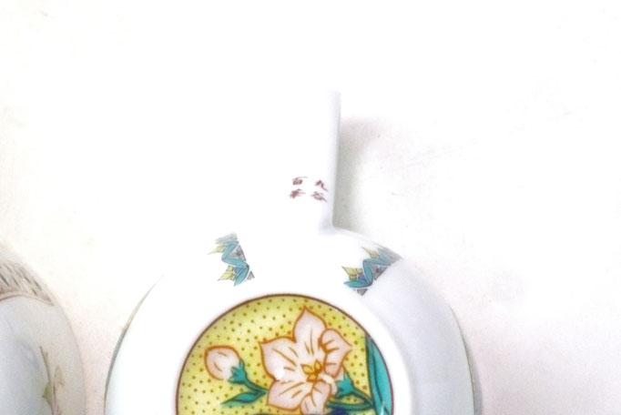 九谷焼通販 おしゃれ ギフト  マグカップ マグ ペア 磁器 ソメイヨシノ&丸紋吉田屋花鳥 中裏絵 裏印の図