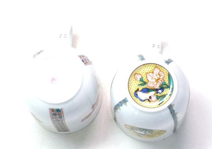 九谷焼通販 おしゃれ ギフト  マグカップ マグ ペア 磁器 ソメイヨシノ&丸紋吉田屋花鳥 中裏絵 裏絵の図