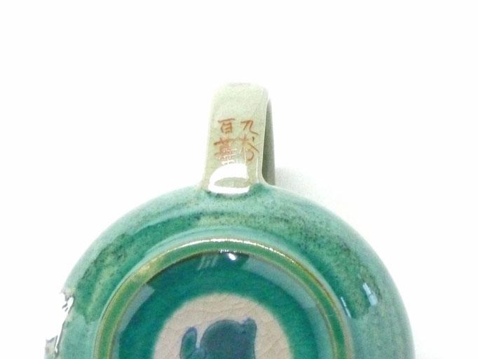 百華園-九谷焼急須 ティーポット 大 白兎ソメイヨシノ緑塗り 裏絵